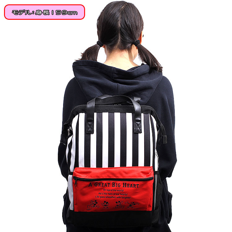 ... Children child shopping Eco rucksack Eco back 2WAY 2 way adult of the  Mickey thiafull lunch ... 3ec63ab8db