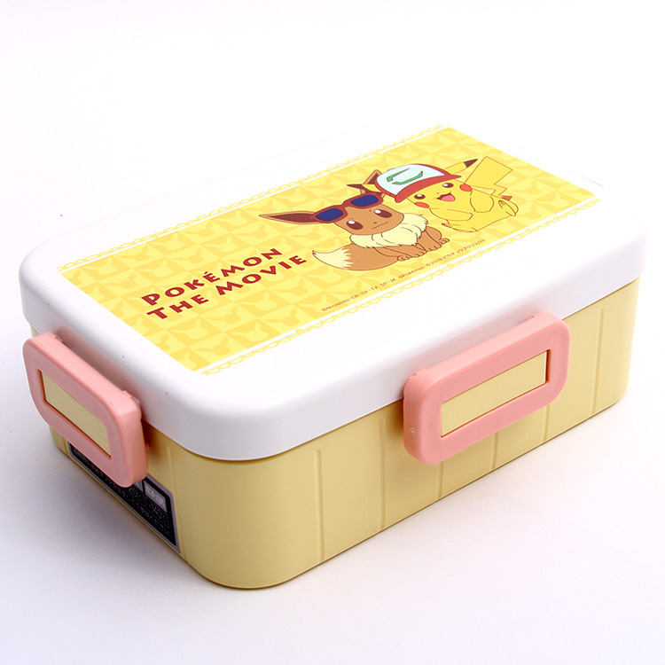 88e28bbbf063 It is four points of lock lunch boxes of the open movie
