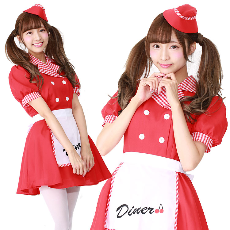 46992e256901 NYW cherry diner clothes disguise Halloween party costume wedding ceremony  second party entertainment year-end