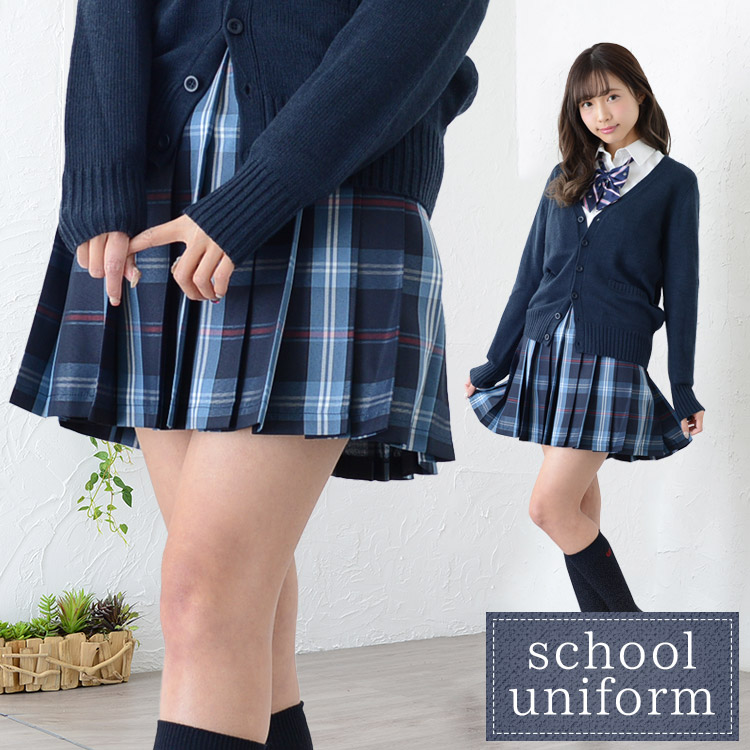 2c769603a The stylish fashion that TE-16SS skirt navy / blue uniform costume school  uniform high ...