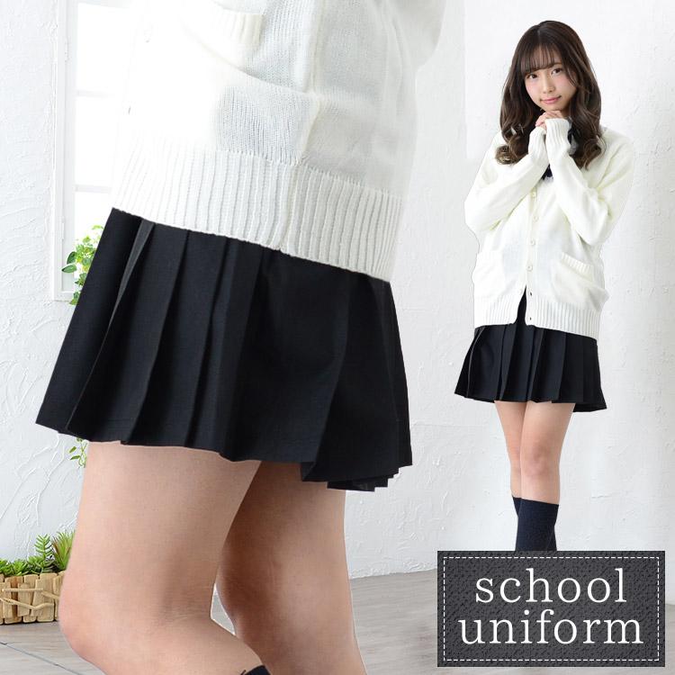 Something fancy dress school uniforms seems me