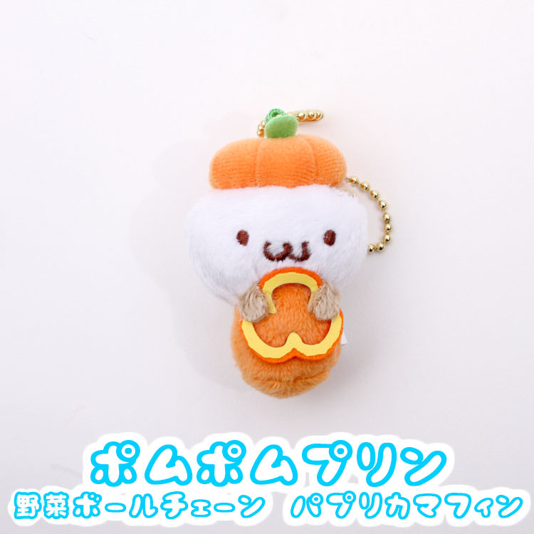 0b98a0f45388 Child gift present KThingS of the child child woman going out having a cute  key ring ...