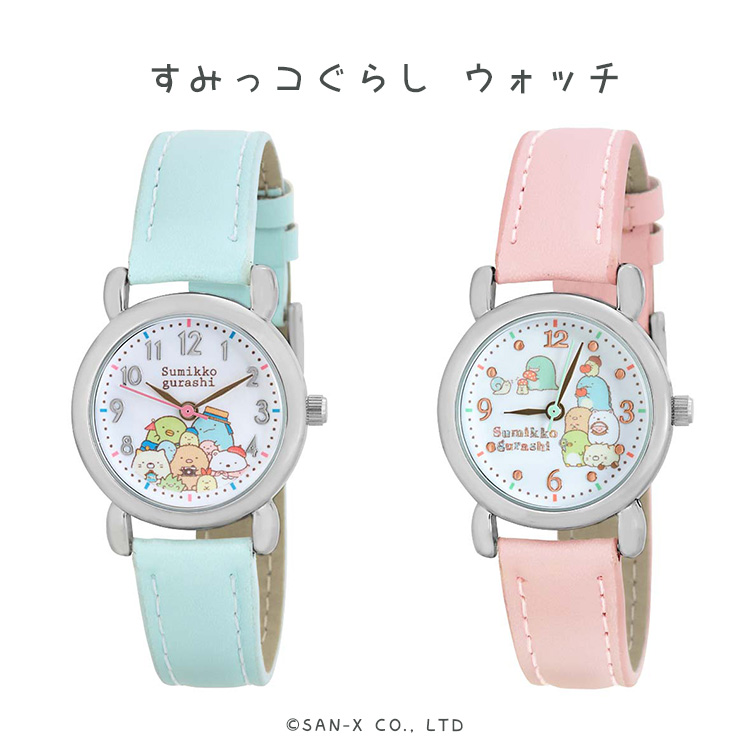 075c75782d561 The cute sun frame that the child child grandchild for the すみっ コ ぐらし watch  ...
