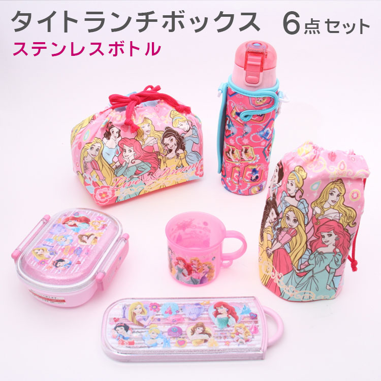 bc7401ed9c96 It is the child of the lunch box entering a kindergarten goods nursery  school entering a kindergarten preparations entering a kindergarten  celebration woman ...