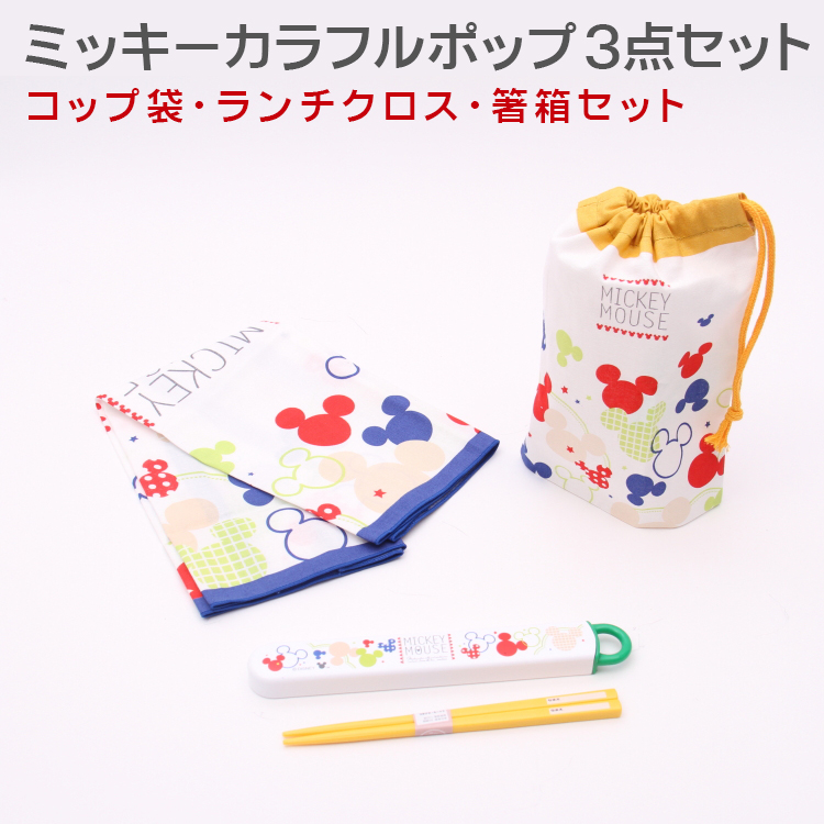 6f49eba26da1 The lunch set of the extreme popularity character. The one lunch goods that  it is hard to prepare it when I buy it are OK's with one this set each!