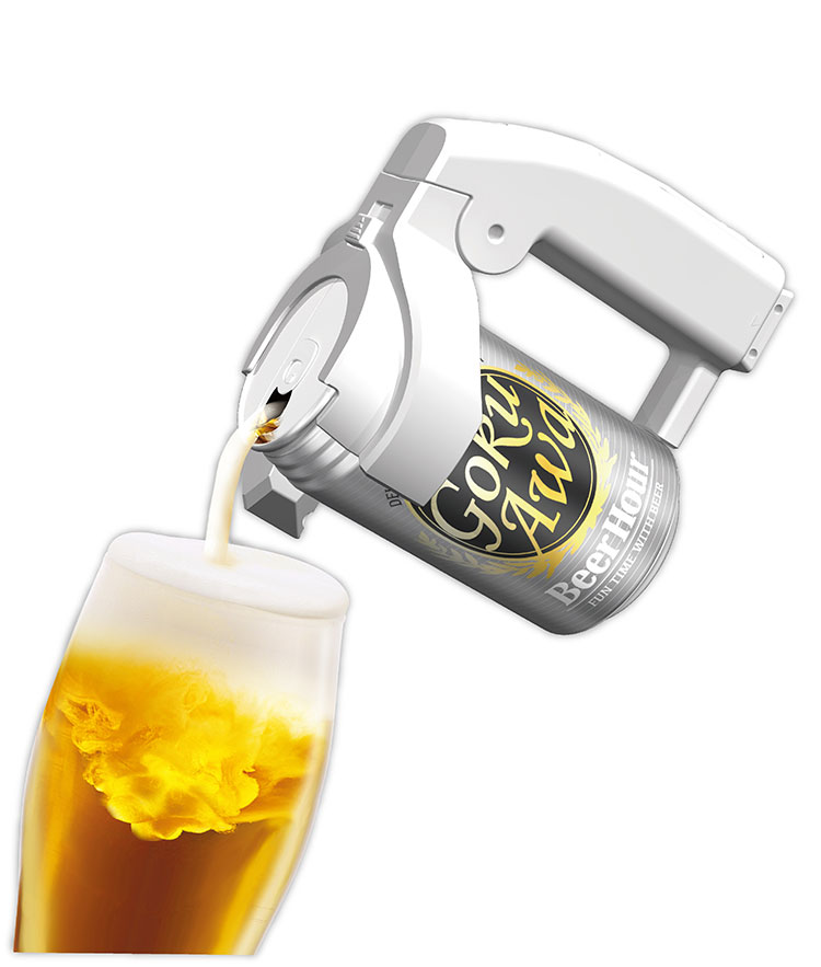 Beer hour pole bubble smart liquor bubble pole bubble carbonic acid  supersonic wave creamy evening drink canned beer jag Christmas outdoor  party gift