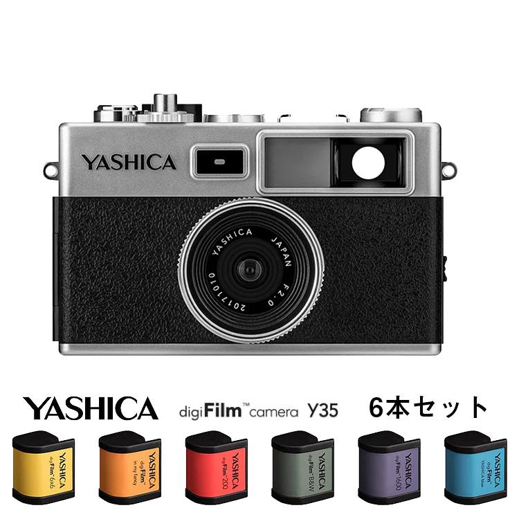【デジフィルムカメラ デジタルカメラ】YASHICA Y35 with digiFilm6本セット【メーカー直送のため代引き不可】 【トイカメラ】アッシー 昭和レトロ かわいい 懐かしい digiFilm フルセット コンパクト クラシカルデザイン ヤシカ Electro35 復刻モデル