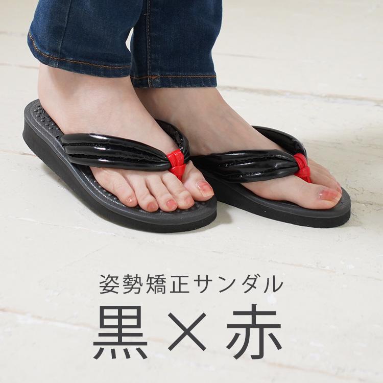 Foot活サンダル