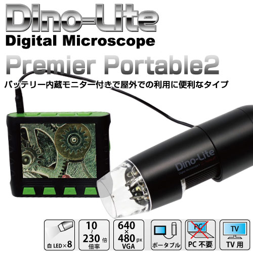 Dino-Lite Premier Portable2 monitor with digital microscope beauty industrial business chemical scientific research inspection machine education inspection inspection Salon hairdresser price Herceg dinolite portable