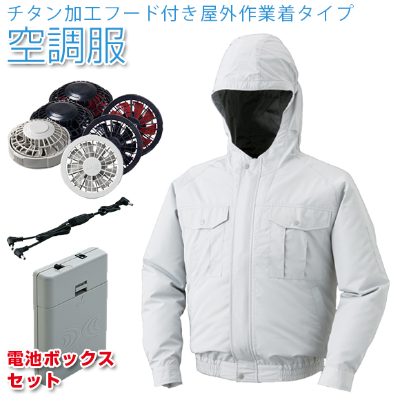 Working clothes fan jacket workplace heat measures power saving Cool Biz  factory outwork heat stroke measures food old model turn PF500N with the