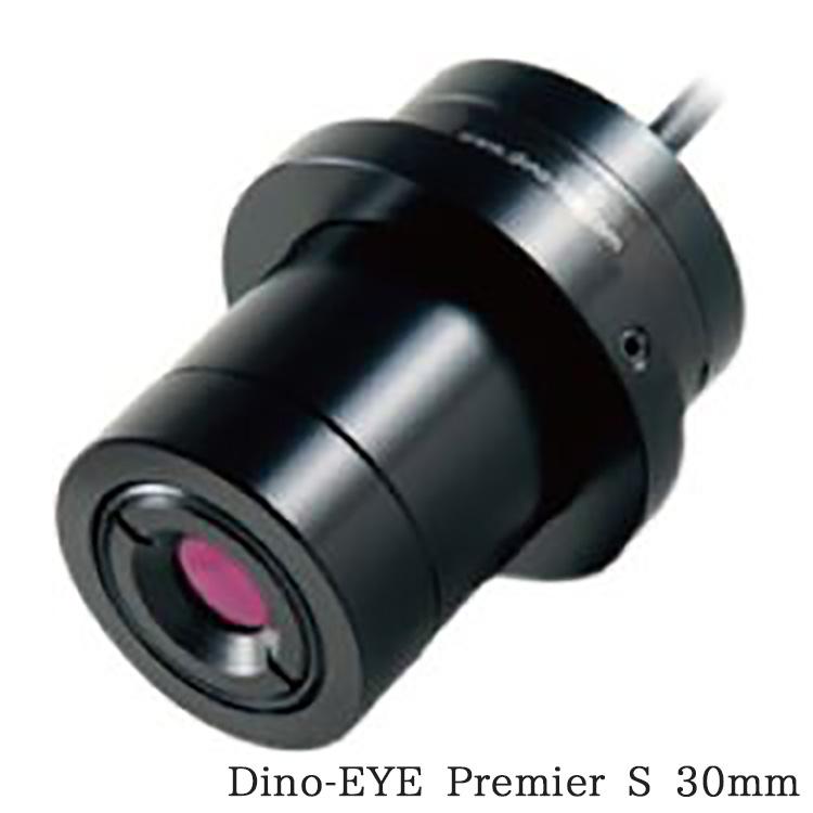 Dino-EYE Premier S 30mm【ディノライトアイ】★USBデジタルマイクロスコープ 【DINOAM7023B】 顕微鏡 デジタル顕微鏡 ANMO 美容・工業・業務・化学・科学用・研究・検査機 dinoeye
