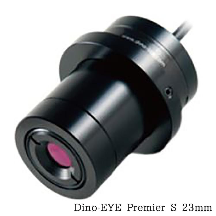Dino-EYE Premier S 23mm【ディノライトアイ】★USBデジタルマイクロスコープ 【DINOAM7023】 顕微鏡 デジタル顕微鏡 ANMO 美容・工業・業務・化学・科学用・研究・検査機 dinoeye
