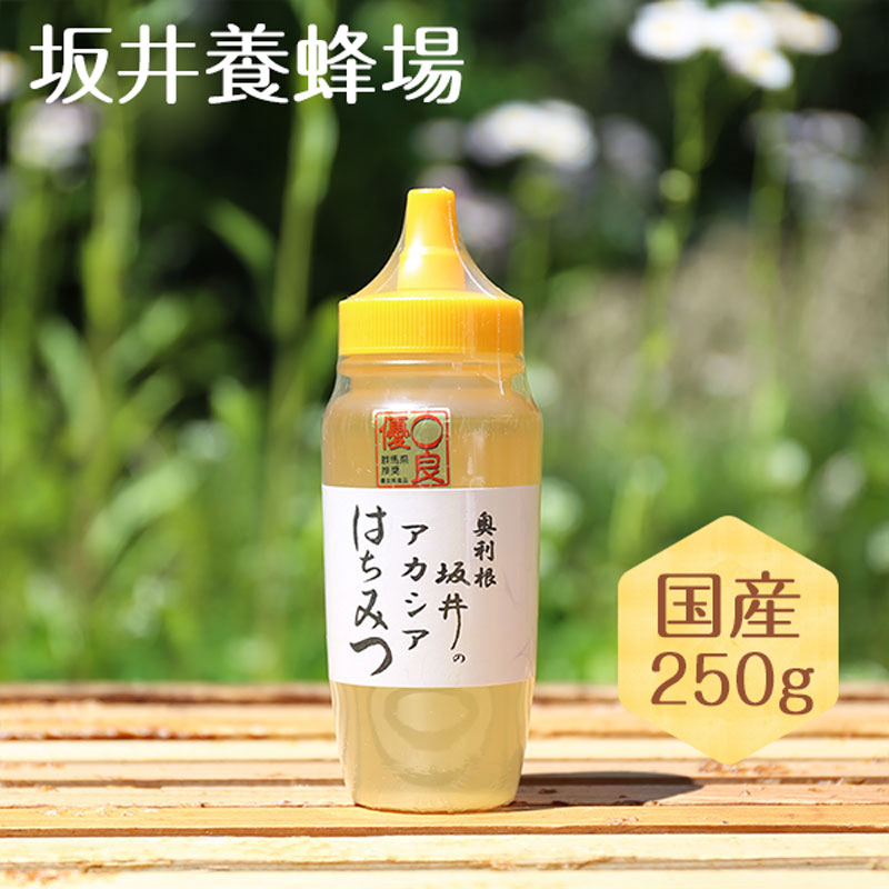 Premium acacia honey 250 g honey Japan from Acacia Gifts Gift suites pancake sweet