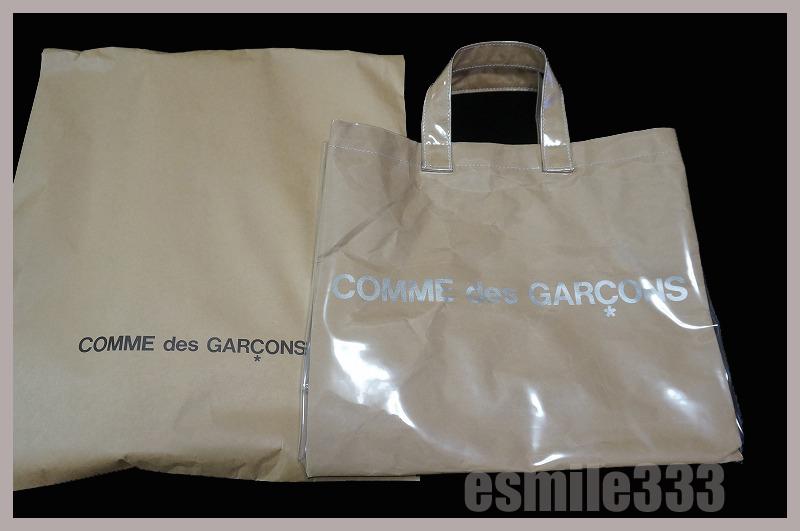 에서 긴급 입에서 컴 드 르 손 (COMME des GARCON) PVC 토트 백/종이 나일론