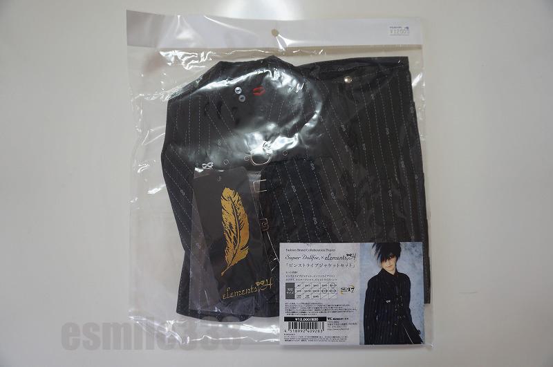 【ボークス】ドルパ34 天使のすみか  elements,H「ピンストライプジャケットセット」/SD男の子ドレス/スーツ/ドール用ドレス