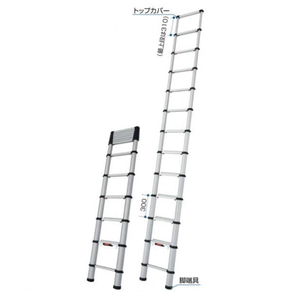 はしご 伸縮 スライドはしご3.8m 避難はしご 防災グッズ 防災用品 地震対策