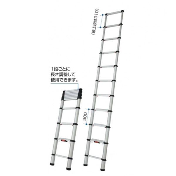 はしご 伸縮 スライドはしご3.3m 避難はしご 防災グッズ 防災用品 地震対策