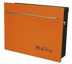 ポスト郵便受け壁掛け郵便ポストデザインポスト鍵付きノイエキューブマンダリンオレンジ壁掛け式モダンスタイル