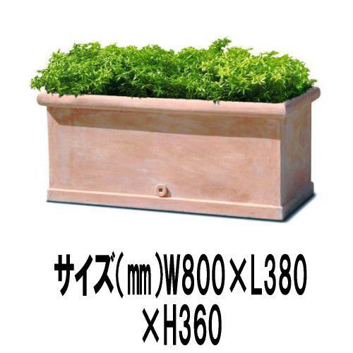 プランター 大型 植木鉢 長方形 ファイバー樹脂 鉢 アンティーク 風 CLタブプランター 幅800×長さ380×高さ360 底穴あり ガーデニング 園芸用品 庭作り オブジェ 深型 送料無料 寒冷地 使用可能