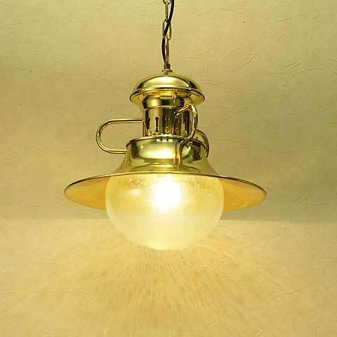 室内 照明 マリンライト p3001H クリアータイプ インテリア 照明 ペンダントライト 天井照明 真鍮 照明器具 おしゃれ