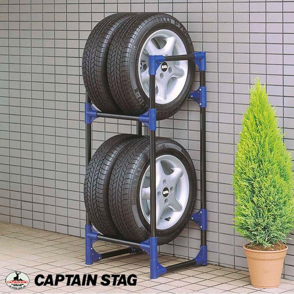 タイヤラック タイヤ 収納 タイヤガレージ 軽自動車用 470×395×1065mm CAPTAIN STAG キャプテンスタッグ M-9638 駐車場 物置