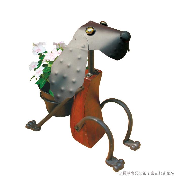 プランタースタンド フラワースタンド オブジェ 木製 アイアン プランター 植木鉢 アニマルポット 85685 幅370×高さ380×奥行160 プランターカバー 鉢カバー ガーデニング 園芸用品 ギフト 贈り物