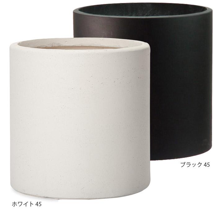 プランター大型 植木鉢 ファイバー ファイバープランター アルファ45 ホワイト ブラック 45×45cm ガーデニング園芸用品