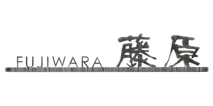 表札 ステンレス 戸建 ルート漢字 モダン シンプル サインプレート ネームプレート