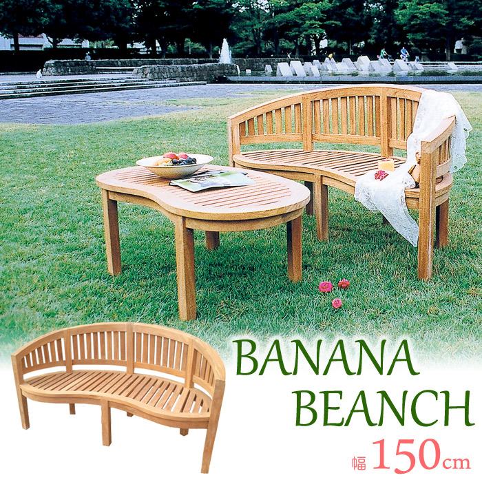 I Take Two Bench Garden Bench High Quality Teakwood Wooden Banana Bench Width 1 500 Height 835 Depth 650 Bearing Surface High School 410 Teak