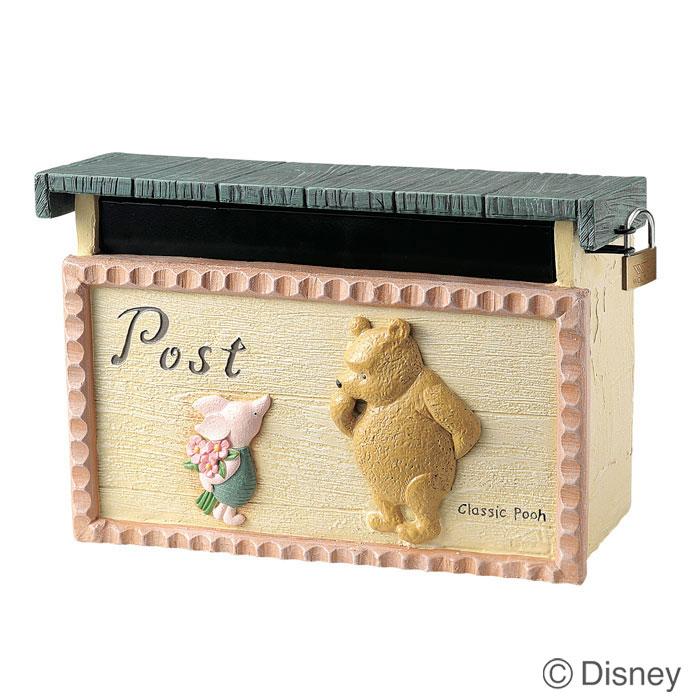 ポスト 郵便受け 壁掛けポスト ディズニー クラッシック プー 南京錠 鍵付き デザインポスト