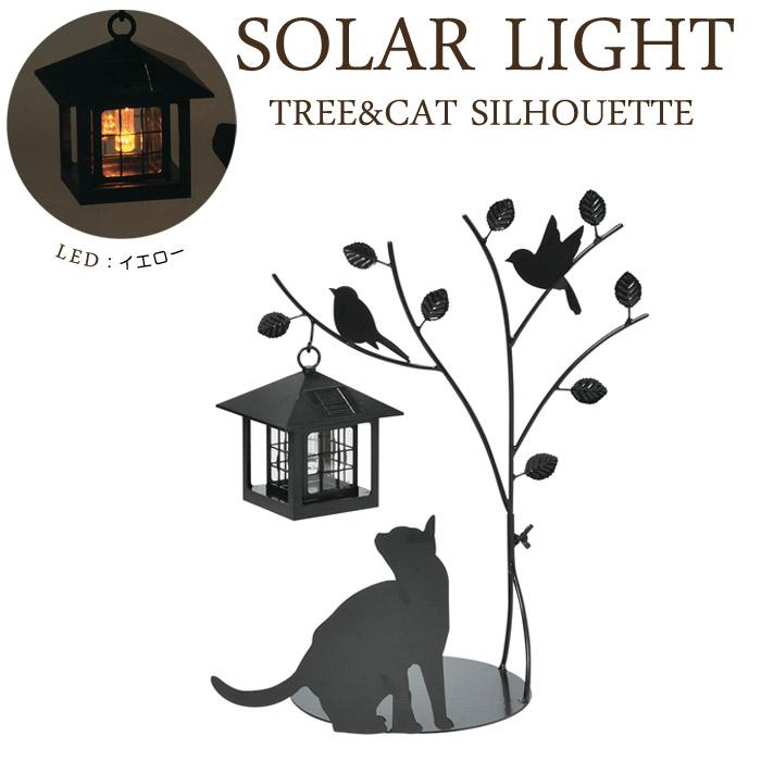 ソーラーライト LED ガーデンライト 光センサー付 屋外照明 Tree&Cat 猫のシルエット 外灯 照明器具 おしゃれ