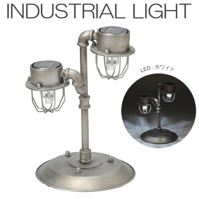 ソーラーライト LED ガーデンライト インダストリアルパイプライト 外灯 ベランダ テラス 照明器具