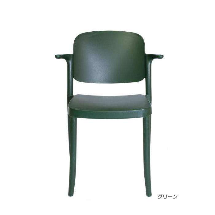 ガーデンチェア アームチェアー スタッキングチェア 重ね置き 屋外用 イタリア製 完成品 高級 おしゃれ イス 椅子 屋外 ファニチャー 家具 庭 テラス ガーデンチェア アームチェアー スタッキングチェア 重ね置き 屋外用 COLOS ピアッツァ2 アーム付 チェア グリーン イタリア製 完成品 高級 おしゃれ イス 椅子 屋外 ファニチャー 家具 庭 テラス