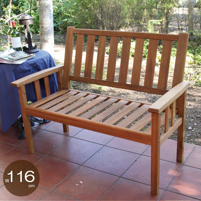 ベンチガーデンベンチ木製ニューヨーク2シートベンチ2人掛け幅1160ミリ組立品ガーデンファニチャー