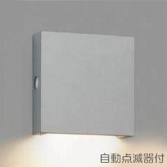 玄関 照明 表札灯 LED一体型 白熱球40W相当 自動点滅器付 防雨型 幅-□120 サテンシルバー 照明器具