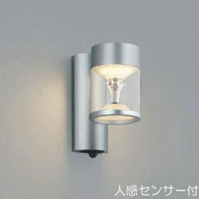 玄関 照明 ポーチ灯 ポーチライト 人感センサー付 LED 一体型 白熱球60W相当 防雨型 高さ207×幅104 シルバーメタリック 照明器具