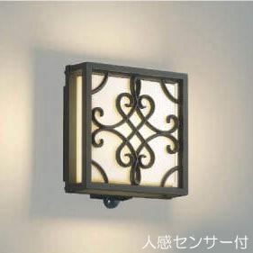 玄関 照明 ポーチ灯 ポーチライト LED一体型 人感センサー付 白熱球40W相当 防雨型 高さ200×幅185 照明器具