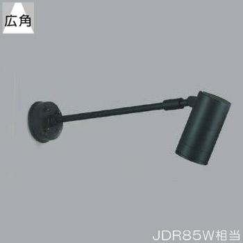 屋外 照明 スポットライト LED一体型 JDR85W相当 広角 防雨型 黒色 照明器具