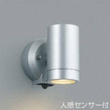 屋外 照明 スポットライト LED一体型 人感センサー付 マルチフラッシュタイプ 白熱球100W相当 拡散 防雨型 シルバーメタリック 照明器具