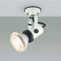 屋外 照明 スポットライト LED付 ビーム球75W相当 中角 防雨型 オフホワイト 直付 壁付 床付取付 照明器具