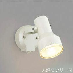 屋外 照明 スポットライト LED一体型 人感センサー付 タイマー付 ON-OFFタイプ ビーム球150W相当 広角 防雨型 オフホワイト 照明器具