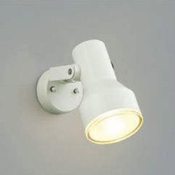 屋外 照明 スポットライト LED一体型 ビーム球150W相当 広角 防雨型 オフホワイト照明器具