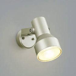 屋外 照明 スポットライト LED一体型 ビーム球150W相当 広角 防雨型 ウォームシルバー 照明器具