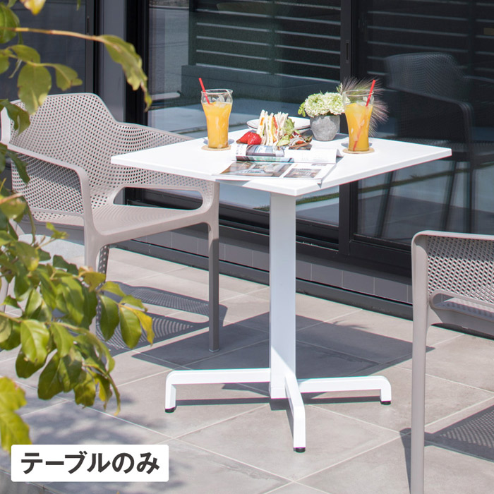 Nardi Patio Furniture.Garden Table Folding Folding Nardi Good Quality Simple Modern Square Cafe Table 70x70cm White Brown Exterior Garden Furniture Garden Porch Terrace