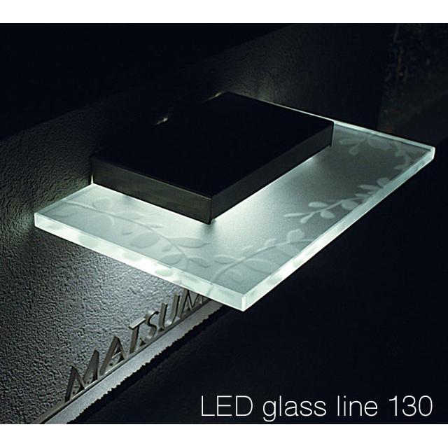 表札 照明 門柱灯 門灯 外灯 玄関 屋外 LEDグラスライン 130 看板 ブラケット 照明器具 おしゃれ 100V