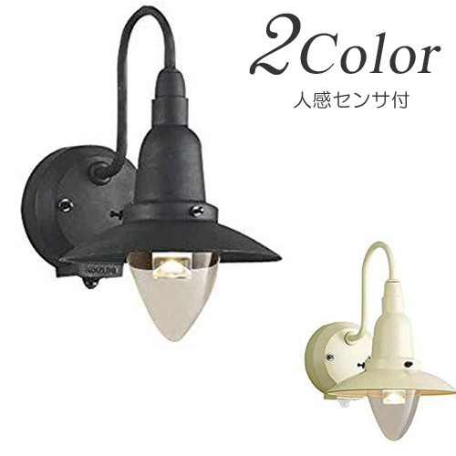 玄関照明 玄関 照明 LED 門柱灯 門灯 外灯 屋外 AU42214L/ AU42215L 人感センサー付 マルチタイプ 電球色 白熱灯60W相当