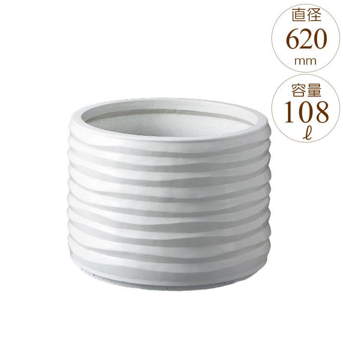 プランター 大型 円形 植木鉢 円柱形 GRCプランター ウェーブ ホワイト 直径620×H435mm ガーデニング 園芸用品 【代引不可】
