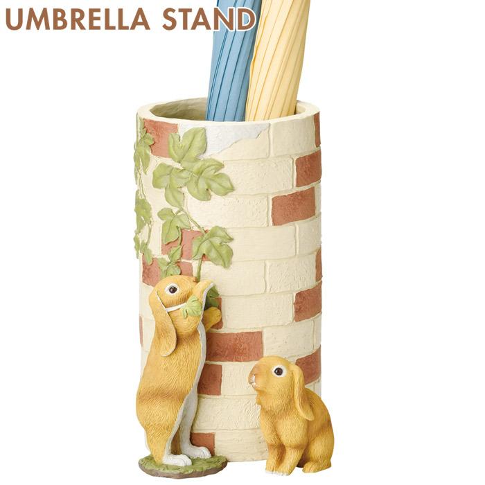 傘立て かさ立て 垂れ耳ウサギ アンブレラスタンド 可愛い おしゃれ 店舗 ガーデンニング雑貨 お祝い 新築祝い 贈り物