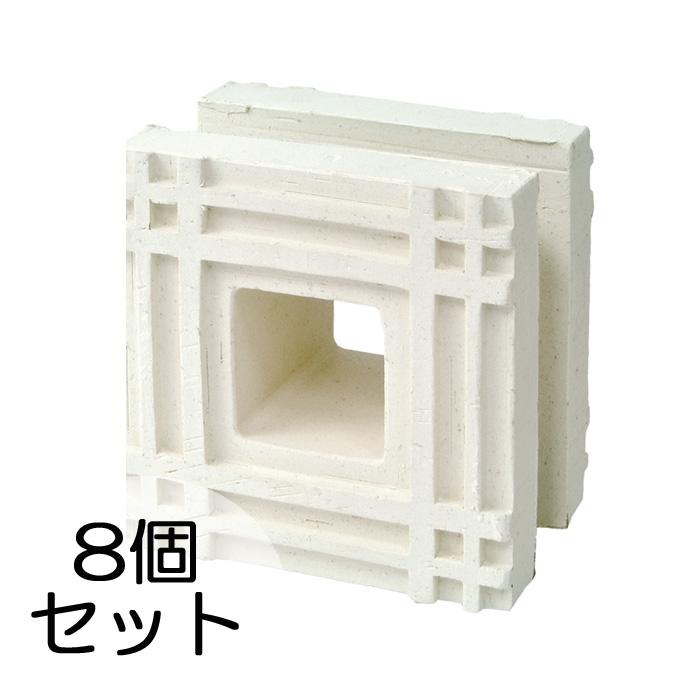 ブロック 塀 アプローチ エントランス せっき質無釉ブロック ポーラスブロック150 白土 F(配筋溝あり・4本角溝) 8個セット単位 屋外壁 diy