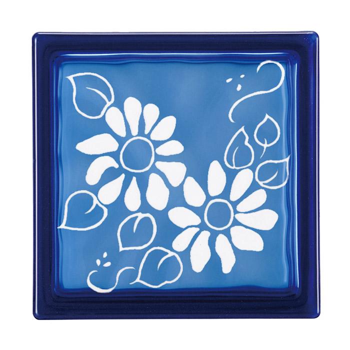 ガラスブロック 屋外壁 間仕切壁 壁飾り 日本 デザインガラスブロック 柄:ディージー 色:ダークブルー 1個単位 190×190×80mm リフォーム 新築 DIY アプローチ